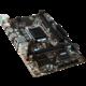 MSI E3M WORKSTATION V5 - Intel C232