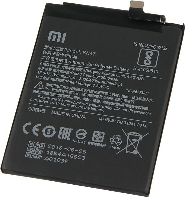 Xiaomi BN47 baterie 3900mAh pro Xiaomi Mi A2 Lite (Bulk)
