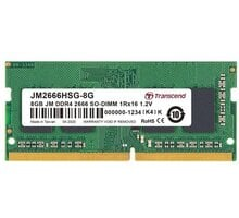Transcend 8GB DDR4 2666 CL19 SO-DIMM