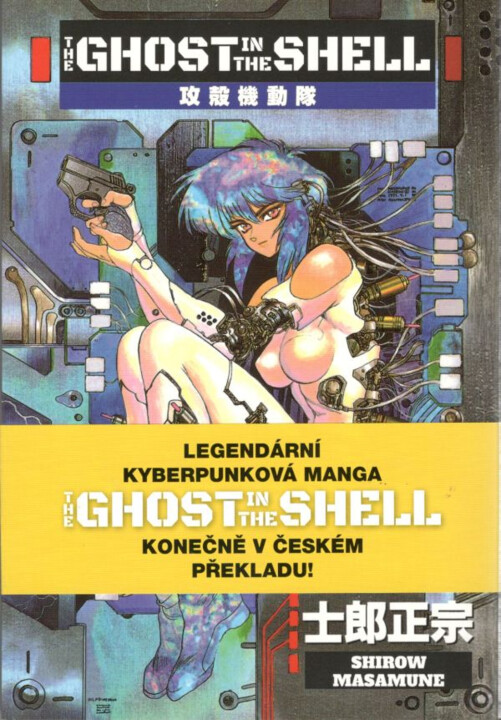 Komiks Ghost in the Shell 1