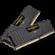 Corsair Vengeance LPX Black 32GB (2x16GB) DDR4 2666