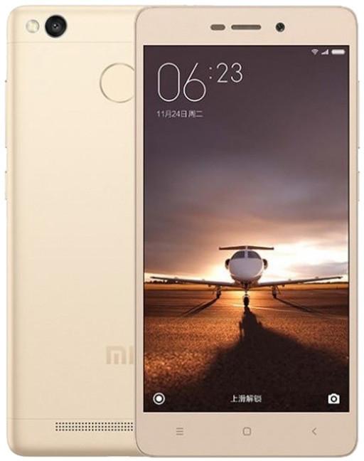 Xiaomi RedMi 3S - 32GB, zlatá