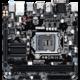 GIGABYTE GA-H110N - Intel H110