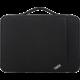 """Lenovo pouzdro ThinkPad/IdeaPad 12"""" Sleeve"""