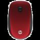 HP Z4000, červená