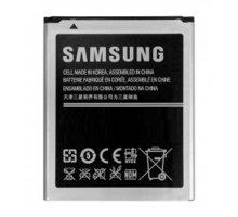 Samsung baterie 1500 mAh EB-L1M7FLU pro Galaxy S III mini (i8190) EB-L1M7FLUCSTD