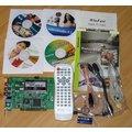 Leadtek WinFast DTV2000 H
