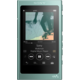 Sony NW-A45, 16GB, zelená