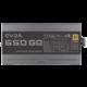 EVGA 650 GQ 650W
