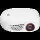 LG PV150G-G mobilní mini projektor