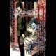 Komiks Death Note - Zápisník smrti, 11.díl, manga