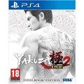 Yakuza Kiwami 2 - Steelbook Edition (PS4)