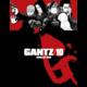 Komiks Gantz, 10.díl, manga