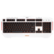 Asus Cerberus Arctic Gaming klávesnice (v ceně 1299 Kč) k routeru Asus zdarma