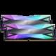 ADATA XPG SPECTRIX D60G 16GB (2x8GB) DDR4 3000, wolframová