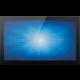 """ELO 2293L - LED monitor 21,5""""  + Externí sÍťový zdroj ELO pro kioskové monitory v hodnotě 699,-"""