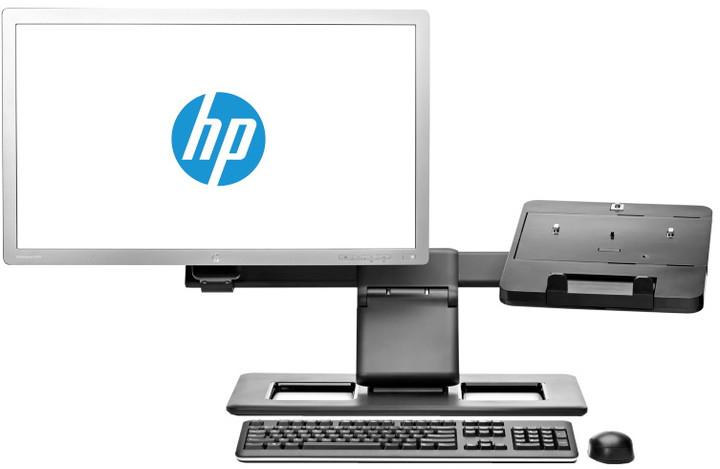 f81b7f6287 HP stojan pod notebook a monitor II E8G00AA AC3