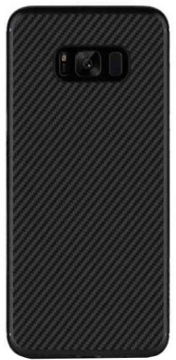 Nillkin Synthetic Fiber ochranný zadní kryt pro Samsung G955 Galaxy S8 Plus, černá