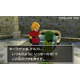 Dragon Quest VII: Fragments of the Forgotten Past (3DS)