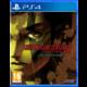 Shin Megami Tensei III: Nocturne - HD Remaster (PS4)