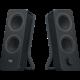 Logitech Z207, černá