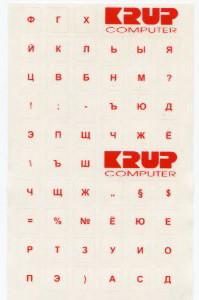 Ruské přelepky na klávesnici
