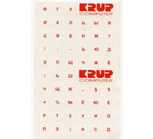 Přelepka na klávesnici ruská, červená - pkrur