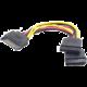 Gembird CABLEXPERT kabel SATA napájecí na 2x SATA, rozdvojka, 15cm