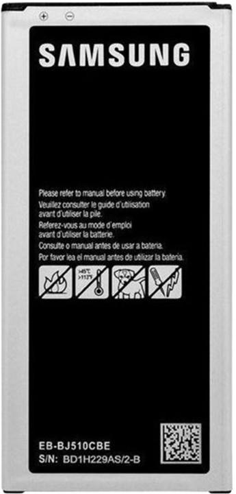 Samsung baterie pro Galaxy J5 (2016) (SM-J510C)