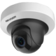 Hikvision DS-2CD2F42FWD-IWS (2.8mm)
