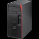 Fujitsu Esprimo P558, černá Servisní pohotovost – vylepšený servis PC a NTB ZDARMA