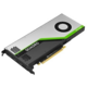 OEM NVIDIA Quadro RTX4000, 8GB GDDR6
