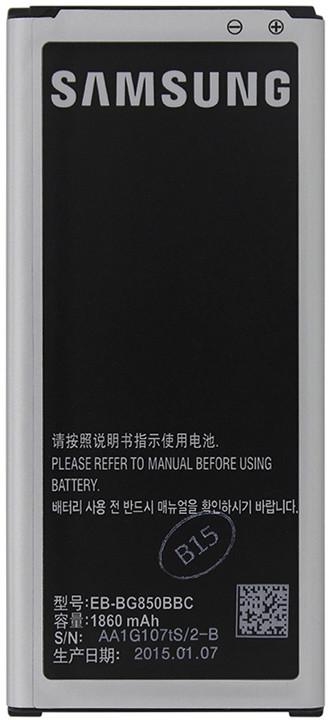 Samsung Baterie Li-Ion 1860mAh (Bulk)
