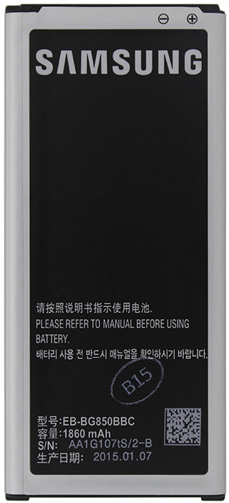Samsung Baterie Li-Ion 1860mAh