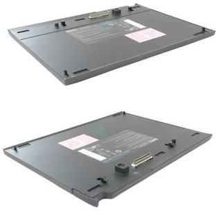 Dell Dell Baterie slice 9-cell 84W/HR LI-ION pro Latitude NB 6500/6400/M2400/M4400