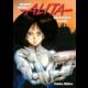 Komiks Bojový anděl Alita: Zrezivělý anděl, 1.díl, manga