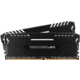 Corsair Vengeance LED White 16GB (2x8GB) DDR4 3000  + Voucher až na 3 měsíce HBO GO jako dárek (max 1 ks na objednávku)
