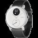 Nokia chytré hodinky Steel HR (36mm) - bílá  + Voucher až na 3 měsíce HBO GO jako dárek (max 1 ks na objednávku)