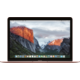 Apple MacBook 12, růžovězlatá - 2017  + 1 rok záruky navíc ZDARMA