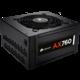 Corsair AX760, 760W  + Voucher až na 3 měsíce HBO GO jako dárek (max 1 ks na objednávku)