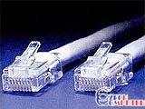 UTP kabel křížený PC-PC - 7 m