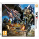 Monster Hunter 4: Ultimate (3DS)  + 300 Kč na Mall.cz