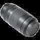 Canon EF 75-300mm f/4.0-5.6 III  + Voucher až na 3 měsíce HBO GO jako dárek (max 1 ks na objednávku)