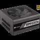 Corsair RMx Series RM650x 650W