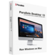 Parallels Desktop 13 for Mac EU