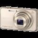 Sony Cybershot DSC-WX220, zlatá  + Voucher až na 3 měsíce HBO GO jako dárek (max 1 ks na objednávku)