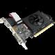 GIGABYTE GeForce GT 710 2GB DR5, 2GB GDDR5