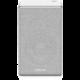 Sony SRS-ZR5, bluetooth, bílá