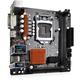 ASRock H110M-ITX - Intel H110