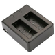 SJCAM Dual-Slot Battery Charger for SJ4000 SJ5000 M10